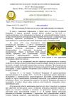 Информ. лист скан 1 261c1