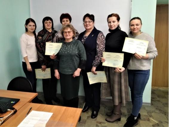 Специалисты Томского филиала прошедшие повышение квалификации e9692