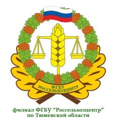 Филиал по Тюменской области cc32b