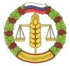 Эмблема Россельхозцентр 126de