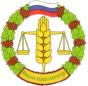 герб рисунок df295