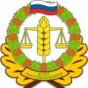 герб 48b13