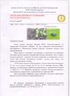льнян f7c4d
