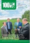 обложка журнала b793b
