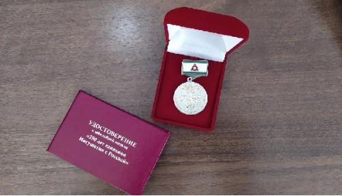 рсц итоги медаль 210c1