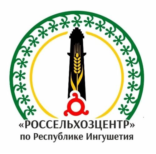 рсц 06 герб региональный fd480
