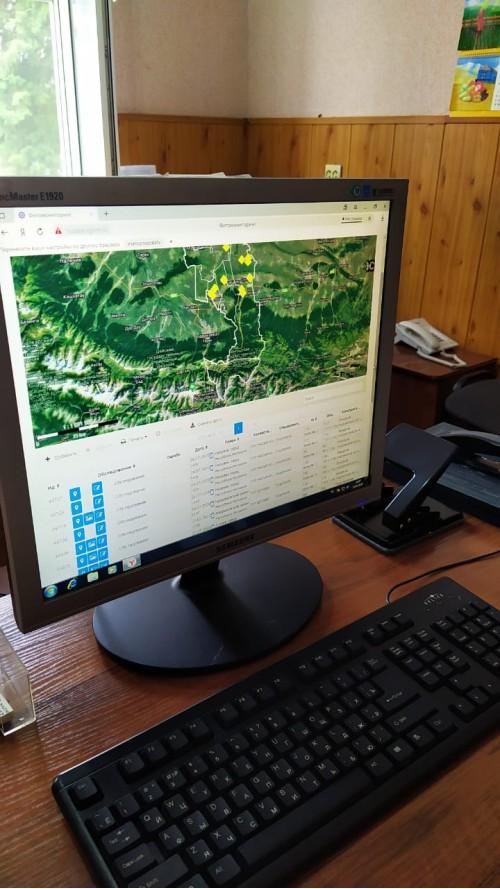 рсц 06 цифровой мониторинг a6e3e