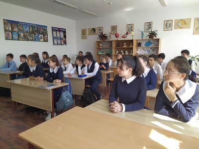 школа3 e6b11