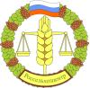 Logo Rosselhoscenter 8236c 8a4b5