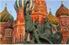 Vasily Blazjeniy