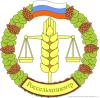 orig Logo Rosselhoscenter