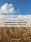 ramdisk crop 178518137 vB3C6C 1b0b1