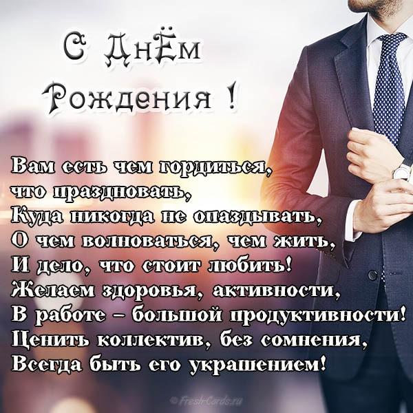 стихи начальнику алексею нашем сайте