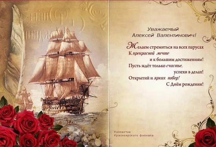 Новогодняя картинки, распечатать открытку для начальника